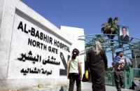 منصة الكترونية لتحديد مواعيد مراجعة عيادات الإختصاص بمستشفيات الصحة