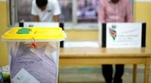 المستقلة للانتخاب: اعلان النتائج النهائية للانتخابات مساء اليوم