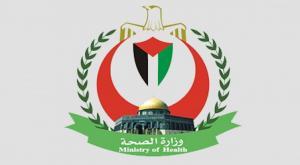 الصحة الفلسطينية تشكر الأردن