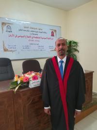 الدكتوراة لـ حاتم محمد الجازي