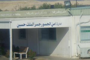 السماح بدخول الطلبة الفلسطينيين والإلتحاق بجامعات المملكة