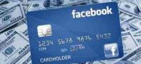 """""""فيسبوك"""" يخطط لإطلاق عملة خاصة به"""