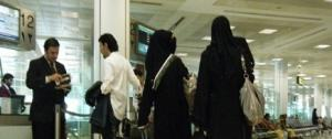 السعودية تسمح لـ200 سيدة بالسفر دون موافقة أولياء أمورهن  ..  تعرف على الشروط !