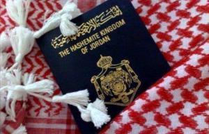 الأردن يغري المستثمرين الأجانب بمنحهم جنسيته