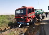 وفاة وإصابات بحادث مروع في منطقة المغطس (صور)