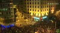 آلاف اللبنانيين يتجمعون بشوارع بيروت