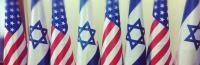 """أميركا: سفيرنا بتل أبيب سفير لـ""""اسرائيل"""" وغزة والضفة الغربية"""