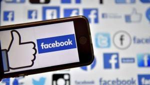 """هل فقد الناشطون الثقة في """"فيسبوك وتويتر"""" ؟"""