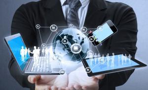 إجراءات ضد منتهكي خصوصية المشتركين بخدمات الاتصالات