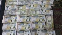 """57 مليون دينار حجم التبرعات لـ """"همة وطن"""""""