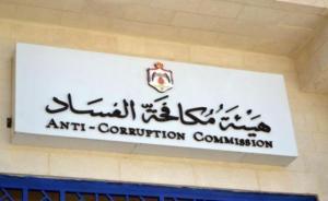 الصفدي: 90 مخالفة أوردها ديوان المحاسبة ستحال لمكافحة الفساد
