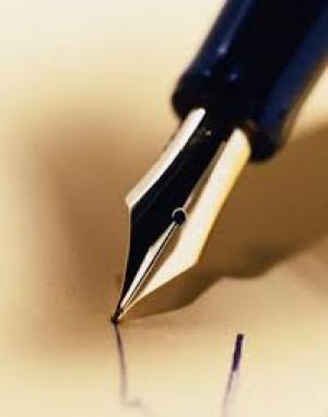 أخطاء أم خطايا (الممتدة) يا وزارة التربية والتعليم