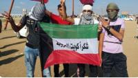 """"""" الكويت تستنكر العدوان الصهيوني """" يتصدر تويتر الأردن"""