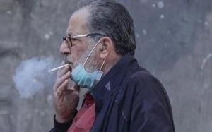 للمدخنين ..  تبادل السجائر ينقل عدوى كورونا