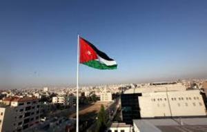 الأردن في المرتبة 102 بمؤشر التنمية البشرية