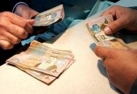 التربية تصرف المستحقات المالية المخصصة لمكرمة أبناء المعلمين