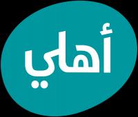 """"""" الأهلي الأردني"""" يعقد اجتماع الهيئة العامة العادي السنوي الرابع والستين"""