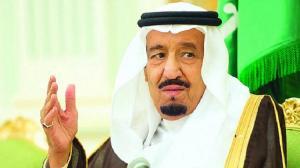 السعودية تدفع الدية لإيران