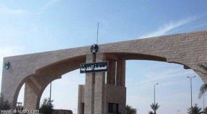 السلطات السعودية تحتجز سائقا أردنيا في الحديثة