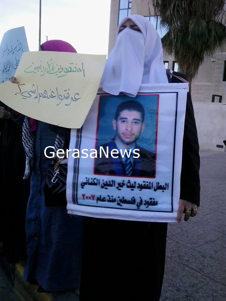 وقفة تضامنية الأسرى الأردنيين أمام image.php?token=3d1dd40d58badf67aa12f8fd831b4b27&size=