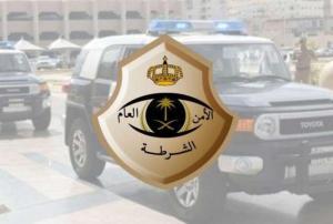 القبض على أردني زوّر عملات بالسعودية