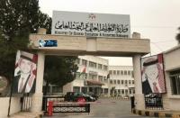 إقرار الإطار العام لبرامج الدراسات العليا في الجامعات الأردنية