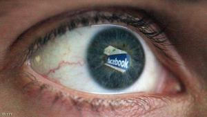 """""""غوغل"""" و""""فيسبوك"""" تحاربان الأخبار الكاذبة"""