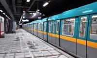 مليار دينار كلفة مترو انفاق في عمان