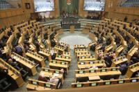 تأجيل جلسة مجلس النواب بسبب المنخفض