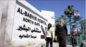 ذوو طفل مريض يتهجمون على اطباء بمستشفى البشير