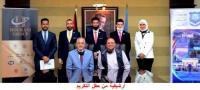 فريق عمان الاهلية بمسابقة هالت برايز العالمية