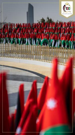 في يوم العلم الوطني :  راية خفاقة تجاوز العلياء