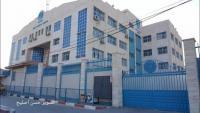 """الإضراب الشامل يشل مؤسسات """"الأونروا"""" بغزة"""