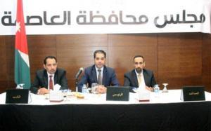 مجلس محافظة العاصمة يقر خطة الشتاء (صور)