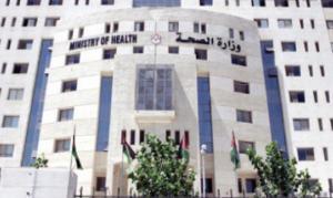 تفاصيل الهيكلة الجديدة لوزارة الصحة ومستشفياتها