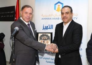 """""""عمان العربية"""" ضمن مشروع حكومي لزراعة الاشجار"""