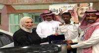 اول اردنية تدخل السعودية بسيارتها