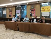 اتحاد المدارس الخاصة يرد على تصريحات الرزاز