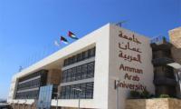 """تعليق الدوام في """"عمان العربية"""" بسبب الاحوال الجوية السبت"""