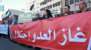 دعوة لإطفاء الأنوار احتجاجا على اتفاقية الغاز