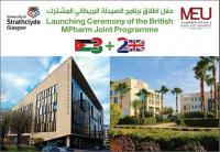 """""""الشرق الاوسط"""" تحتفل بإطلاق برنامج بكالوريوس الصيدلة البريطاني"""