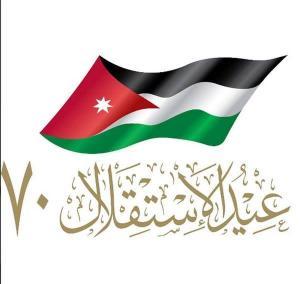 اطلاق الشعار الرسمي للاحتفال بعيد الاستقلال
