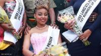 محكمة تقضي بإعدام ملكة جمال