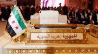 الجامعة العربية: عودة سوريا للجامعة حتمية