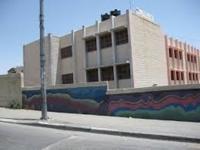 68 مدرسة في بيت لحم تبدأ الإضراب