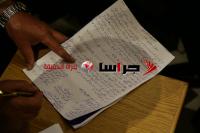 عطوة اعتراف بإطلاق النار على الطالب أبو زينة (صور وفيديو)