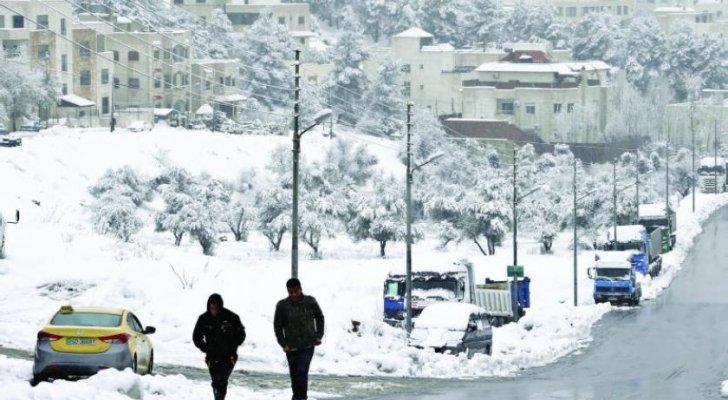 عودة الثلوج الخميس Image