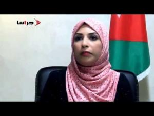 دموع ميمونة تناشد سيد البلاد الحاني (فيديو وصور )