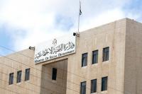 الحكومة تمنح النواب قسام شرائية لتوزيعها على المحتاجين