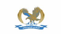 انتخابات جديدة لرئاسة نادي الفيصلي